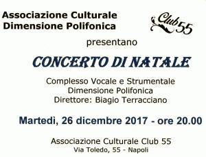 CONCERTO DI NATALE CLUB 55