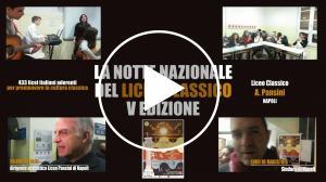 NOTTE NAZIONALE DEL LICEO CLASSICO al PANSINI di Napoli